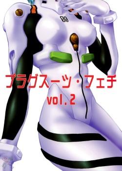 Plug Suit Fetish Vol. 2