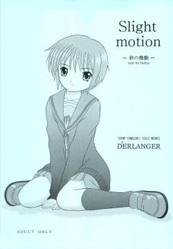 Slight motion -tsui no bidou-