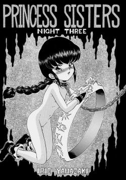 PRINCESS SISTERS NIGHT THREE